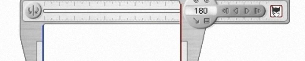 Mac OS X: Самая простая экранная линейка