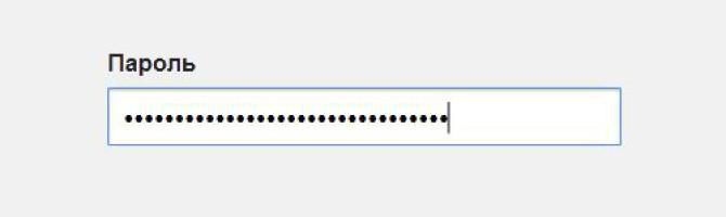 Как увидеть в браузере пароль под звёздами