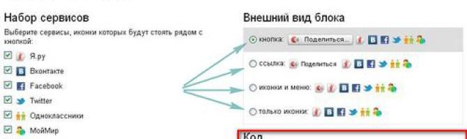 Расположить «поделиться» справа