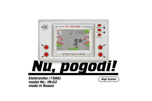 WWW.Pica-Pic.com — эмулятор старых электронных игр