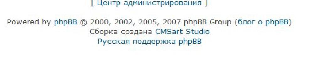 Форум phpbb3 – закрываем копирайты в noindex, исправляем ошибки голосования
