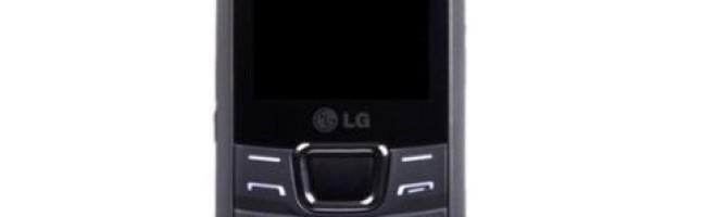 LG A290 (включение автозаписи всех разговоров)