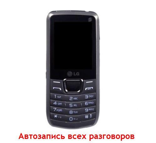 Включение автозаписи всех разговоров LG A290