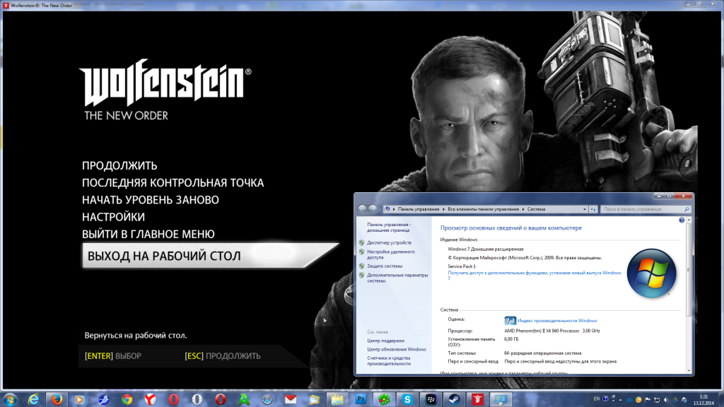 wolfenstein the new order radeon 4870