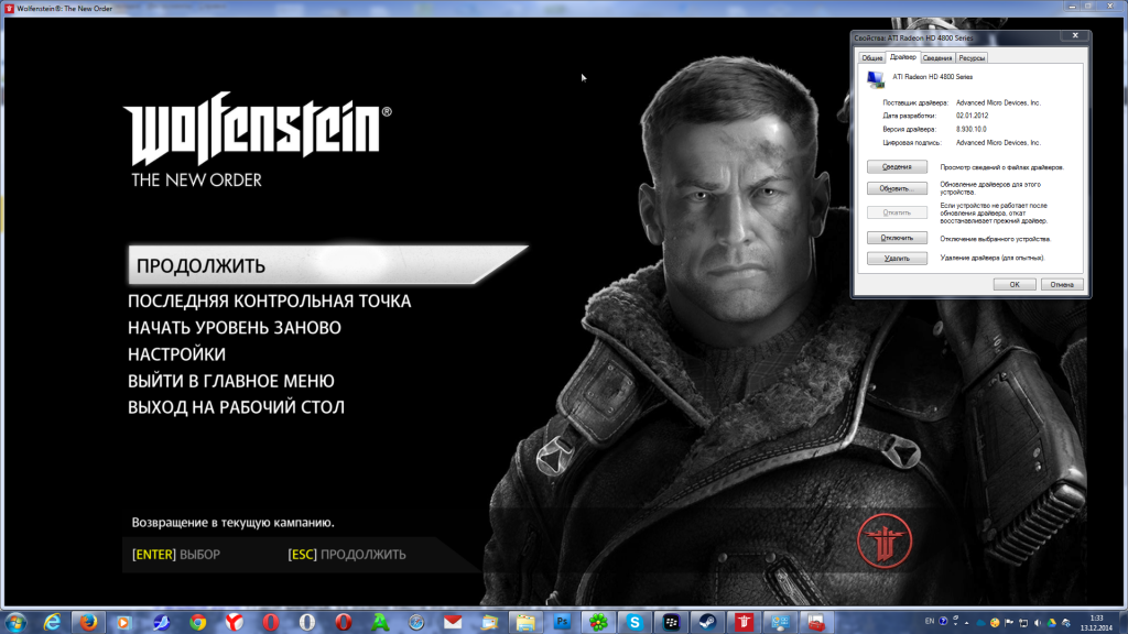 wolfenstein the new order radeon HD 4890