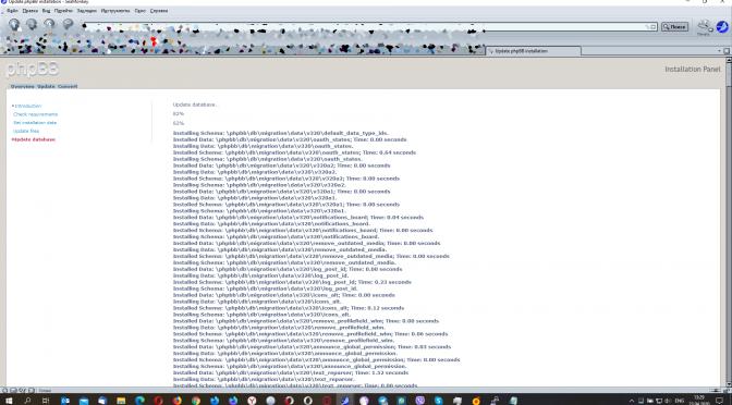 Обновление до phpbb 3.3