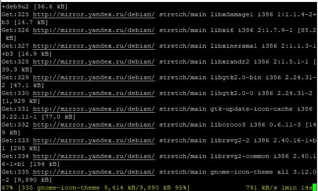 Debian upgrade 8 to 9